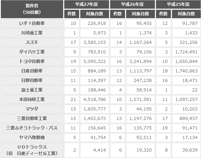 2016-12-18_23h15_01