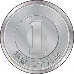 平成28年一円グラデ