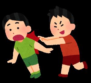 少年の背中を強く押す