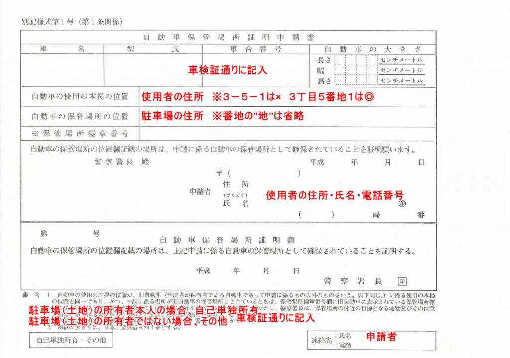 syako1