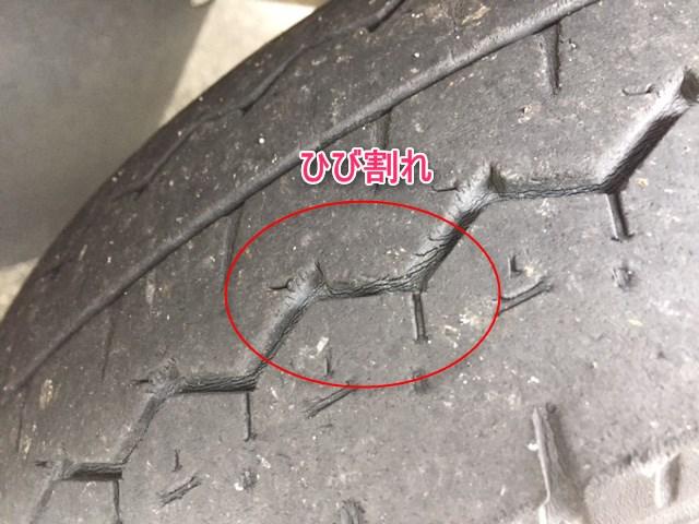 タイヤのひび割れって大丈夫?どれくらいならセーフか見比べ ...